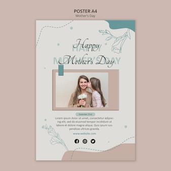 Modèle de fête des mères affiche