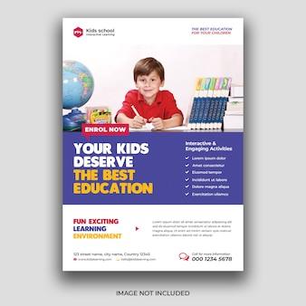 Modèle de flyer d'admission à l'éducation scolaire pour enfants psd premium