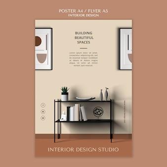 Modèle de flyer affiche design d'intérieur
