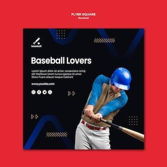 Modèle de flyer de baseball