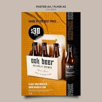 Modèle de flyer de bière ook