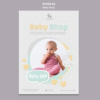Modèle de flyer boutique bébé