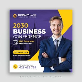 Modèle de flyer carré de bannière de médias sociaux de conférence commerciale