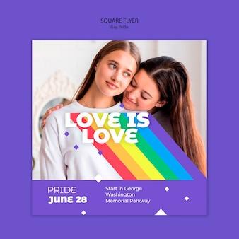 Modèle de flyer carré concept gay prinde
