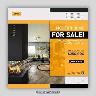 Modèle de flyer carré de conception de publication sur les réseaux sociaux de la maison de l'immobilier ou de la publication instagram