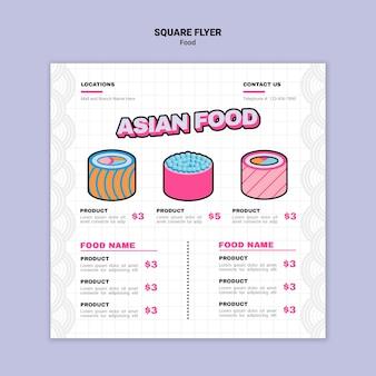 Modèle de flyer carré de cuisine asiatique