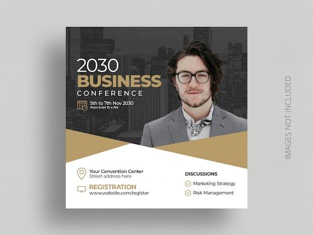 Modèle de flyer carré d'événement commercial après la commercialisation des médias sociaux de la conférence numérique