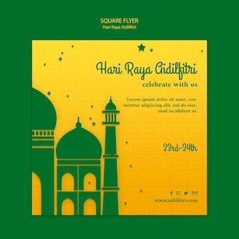 Modèle de flyer carré hari raya aidilfitri avec illustration