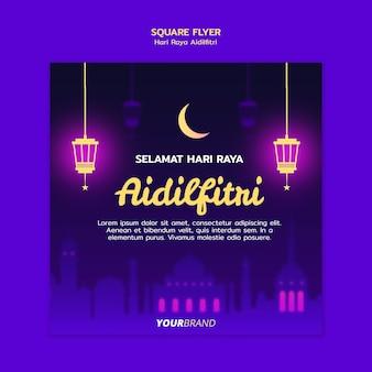 Modèle de flyer carré hari raya aidilfitri avec lanternes et lune