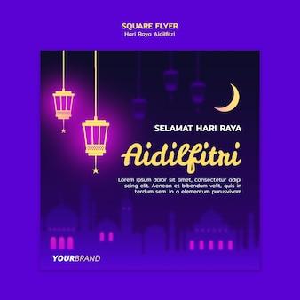 Modèle de flyer carré hari raya aidilfitri avec lune et lanternes