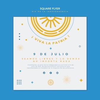 Modèle de flyer carré de jour de l'indépendance de l'argentine