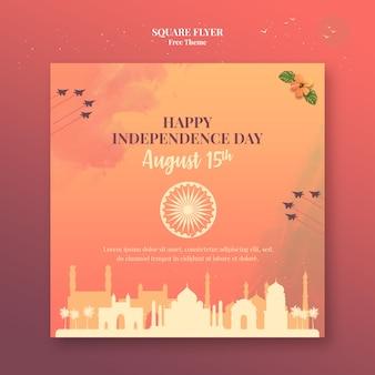 Modèle de flyer carré jour de l'indépendance