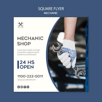 Modèle de flyer carré mécanique