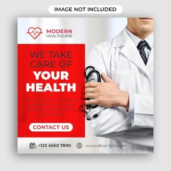 Modèle de flyer carré médical