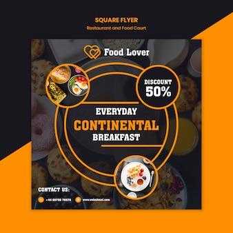 Modèle de flyer carré moderne pour restaurant de petit déjeuner