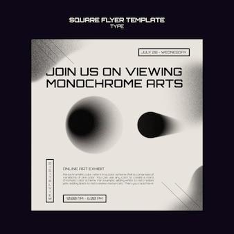 Modèle de flyer carré monochrome