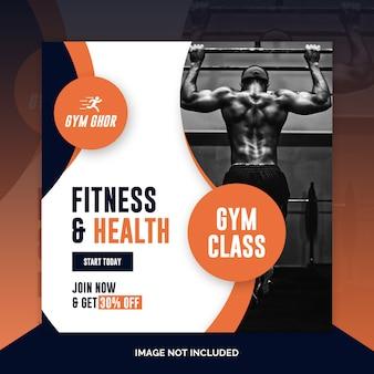 Modèle de flyer carré ou post fitness gym gym