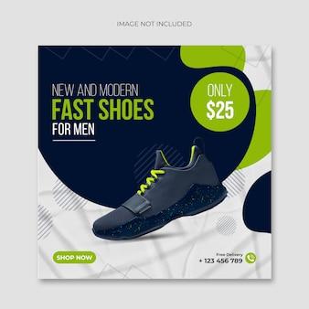 Modèle de flyer carré de publication de chaussures de médias sociaux instagram