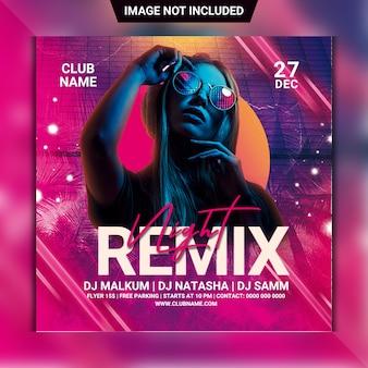 Modèle de flyer carré remix party flyer