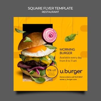 Modèle de flyer carré restaurant burger