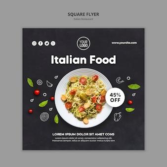 Modèle de flyer carré de restaurant italien