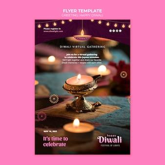 Modèle de flyer de célébration de diwali