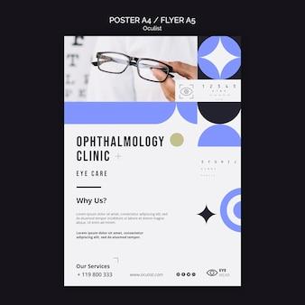 Modèle de flyer de clinique d'ophtalmologie
