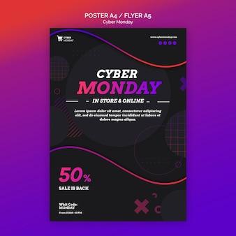 Modèle de flyer concept cyber lundi