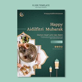 Modèle de flyer concept hari raya aidilfitri