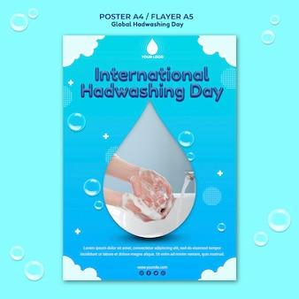 Modèle de flyer de concept de journée mondiale du lavage des mains