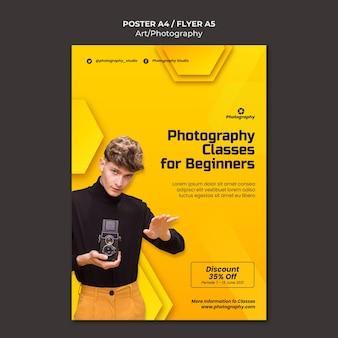 Modèle de flyer de cours de photographie