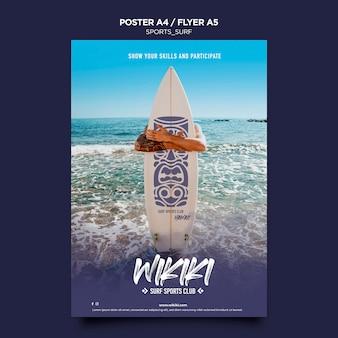 Modèle de flyer de cours de surf