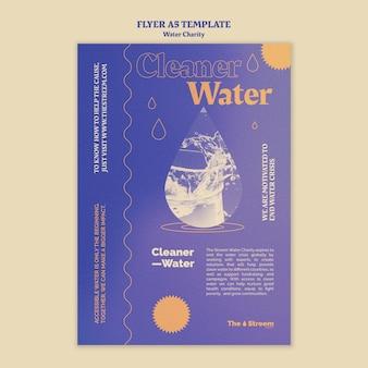 Modèle de flyer d'eau plus propre