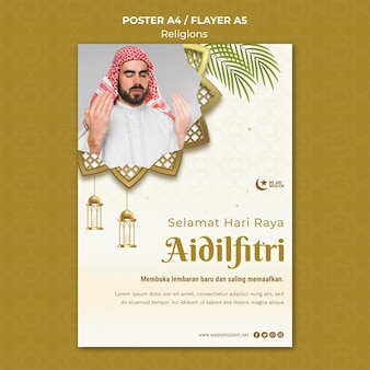 Modèle de flyer eid mubarak