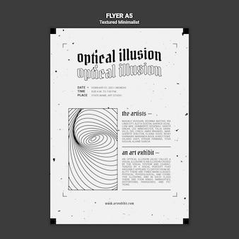 Modèle de flyer d'exposition d'art d'illusion d'optique