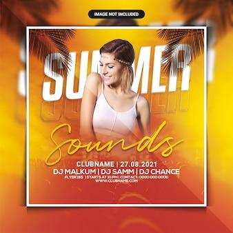 Modèle de flyer de fête du club de sons d'été