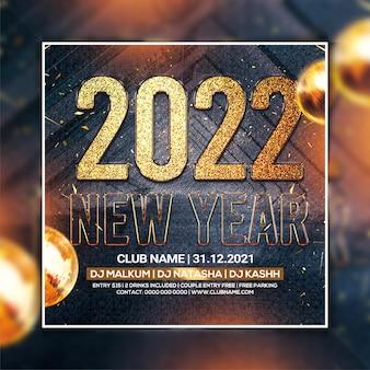 Modèle de flyer de fête du nouvel an 2022