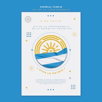 Modèle de flyer de fête de l'indépendance de l'argentine