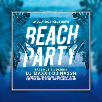 Modèle de flyer de fête de plage
