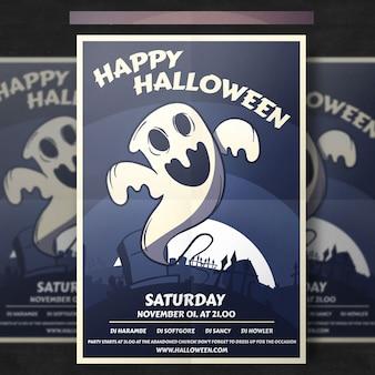 Modèle de flyer d'halloween