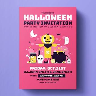 Modèle de flyer de halloween