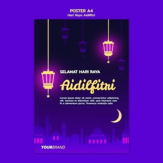 Modèle de flyer hari raya aidilfitri avec lanternes et lune