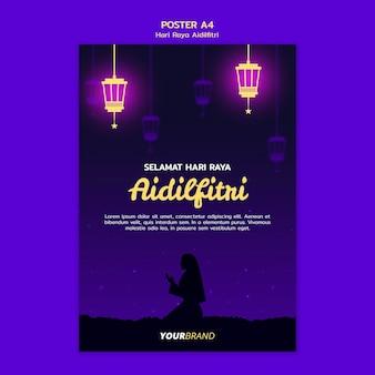 Modèle de flyer hari raya aidilfitri avec lanternes
