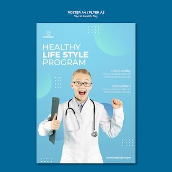 Modèle de flyer de la journée mondiale de la santé