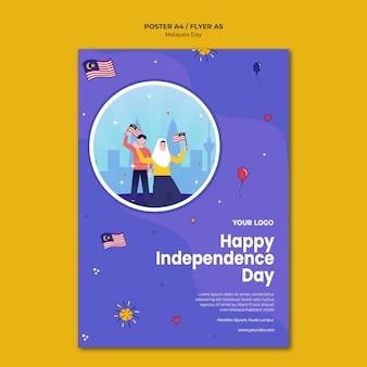 Modèle de flyer joyeux jour de l'indépendance de la malaisie