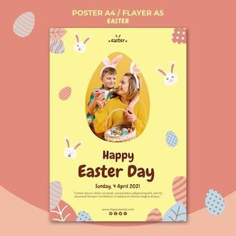 Modèle de flyer joyeux jour de pâques avec photo