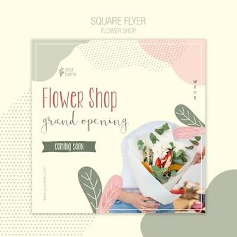 Modèle de flyer de magasin de fleurs