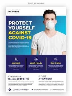 Modèle de flyer médical de campagne coronavirus