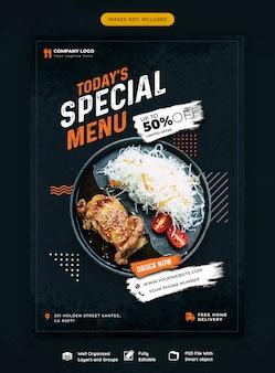 Modèle de flyer menu alimentaire et restaurant