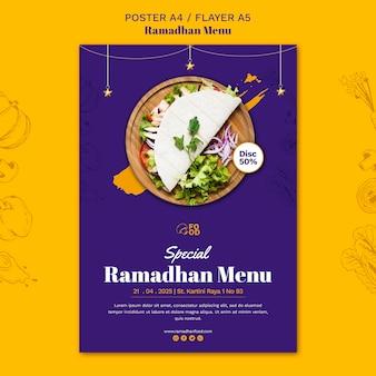 Modèle de flyer de menu ramadhan